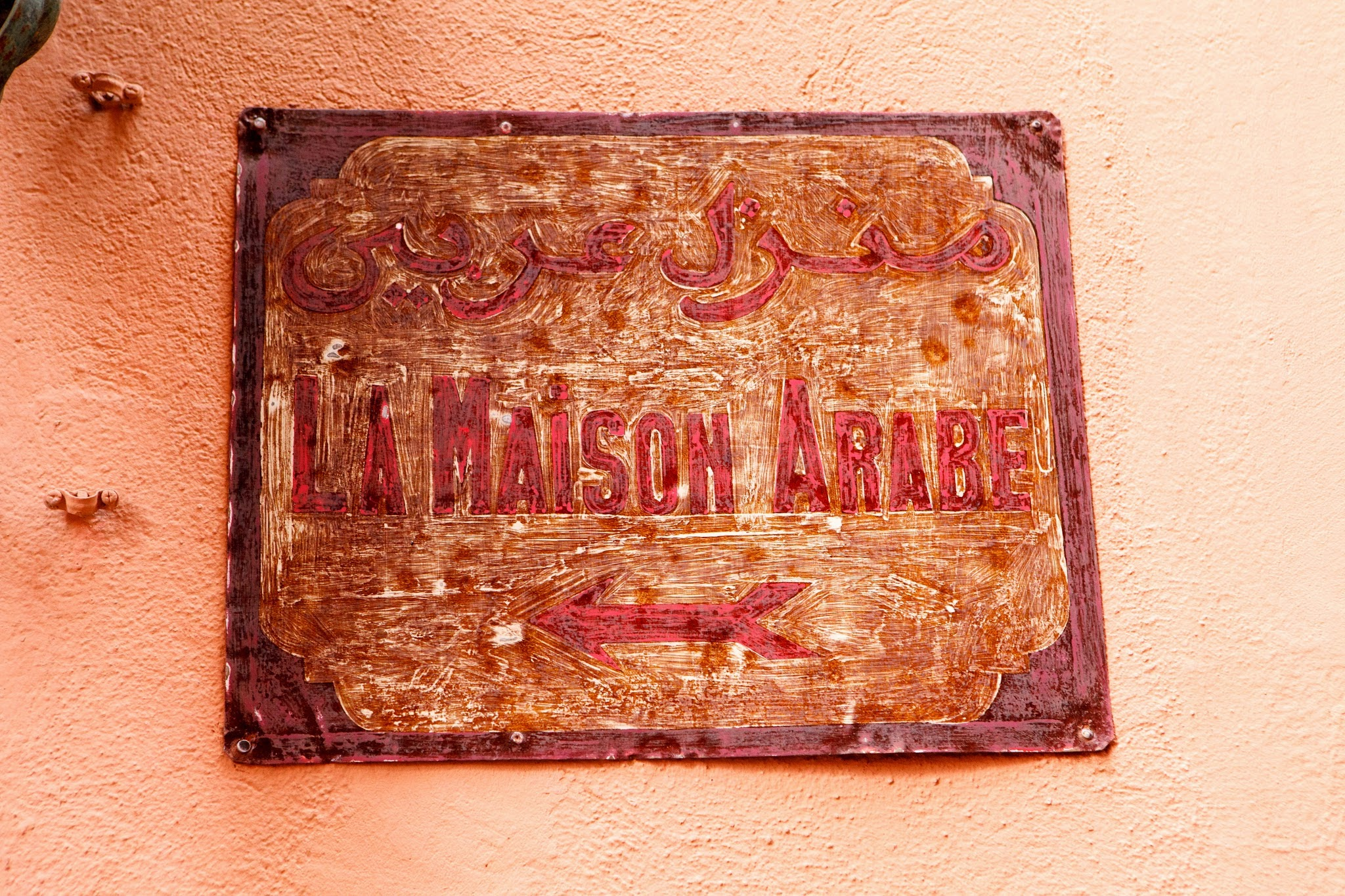 billed as a luxury riad and famous for its restaurant cooking school and hammam traditional moroccan sauna and spa la maison - Sauna A La Maison